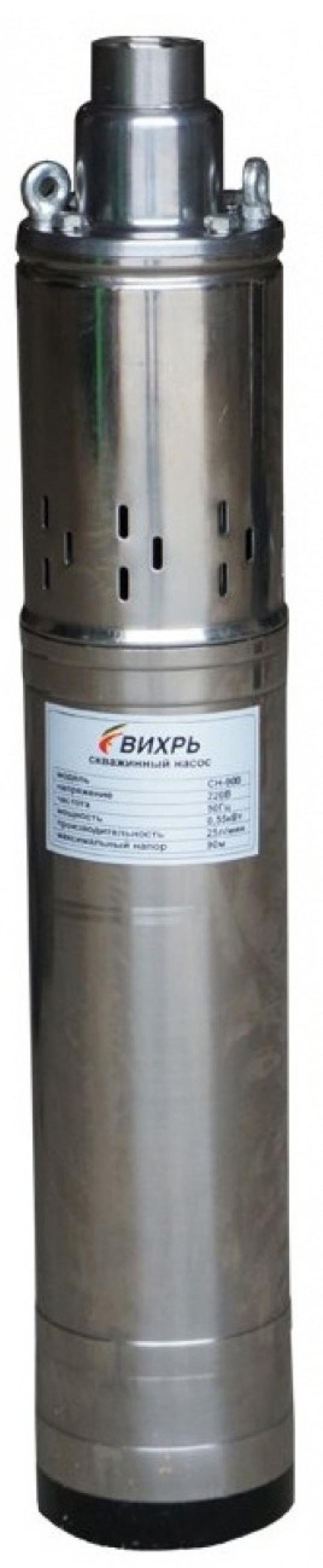 Насос погружной скважинный Вихрь СН-90B 1.5 куб. м/час 550 Вт погружной скважинный насос prorab 8797 bp 35