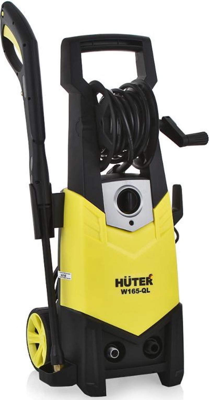 Минимойка HUTER W165-QL 1900Вт