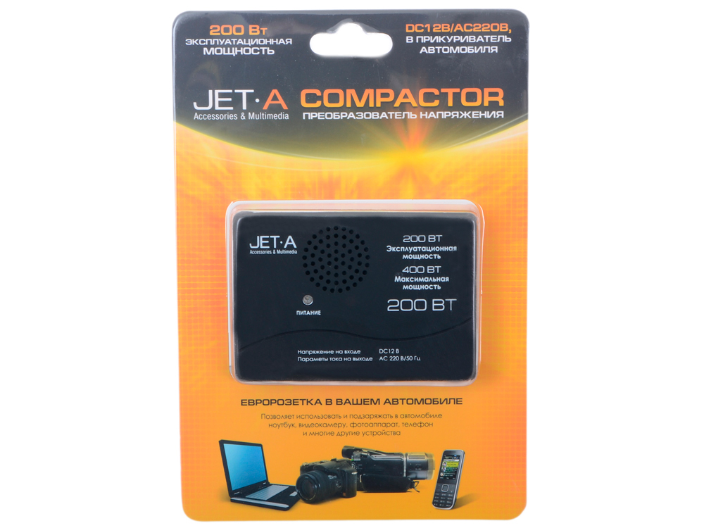 Инвертор авто Jet.A JA-PI4 Compactor