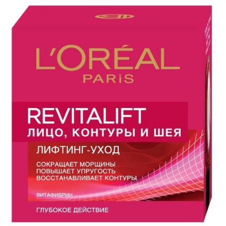 Loreal dermo-expertise revitalift крем для контура