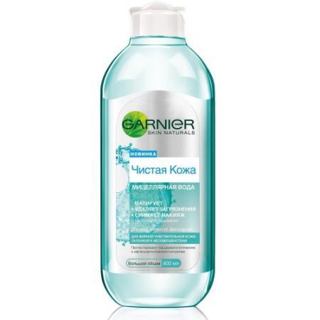GARNIER Мицеллярная вода Чистая Кожа 400мл мицеллярная вода garnier чистая кожа мицеллярная вода объем 400 мл