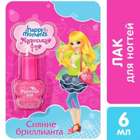 МАЛЕНЬКАЯ ФЕЯ Лак для ногтей Устойчивая формула Сияние бриллианта для девочек 6мл маленькая фея для волос