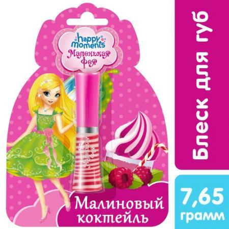 МАЛЕНЬКАЯ ФЕЯ Блеск для губ Волшебная кондитерская Малиновый коктейль 7,65мл маленькая фея для волос