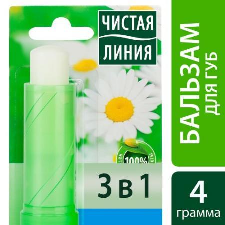 ЧИСТАЯ ЛИНИЯ Бальзам для губ 3-в-1 питание увлажнение смягчение ромашка 4г