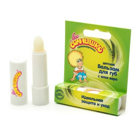 МОЕ СОЛНЫШКО Бальзам для губ детский с экстрактом алоэ 2.8гр