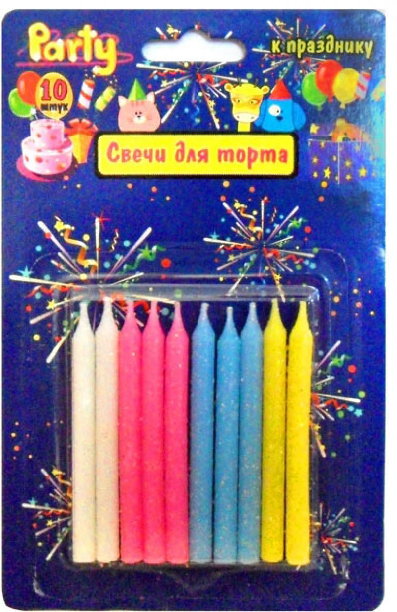 Набор свечей Action! API0303 10 шт 6 см набор для праздника action русалка 18 см 10 шт api0119