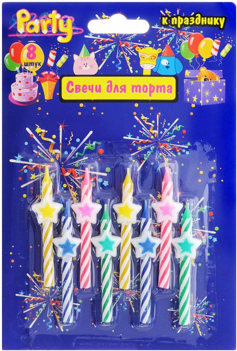 Набор свечей Action! ЗВЕЗДОЧКА 8 шт 6 см API0304 набор свечей action элегантные 16 см 24 шт api0308