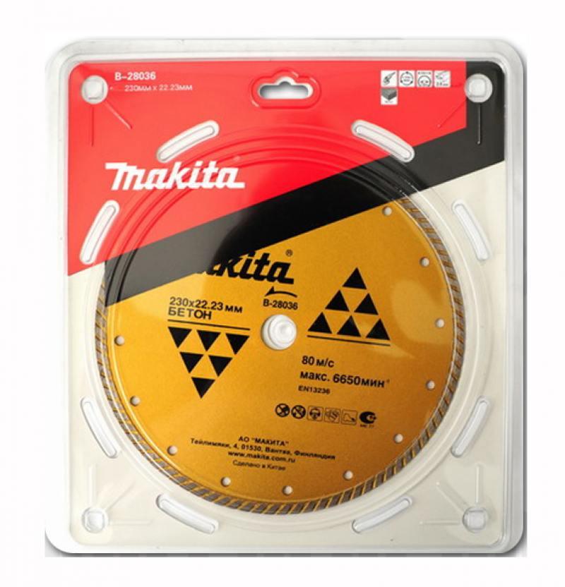 Алмазный диск Makita 230х22.23мм B-28036 диск алмазный makita 230х22 2мм эконом d 41757