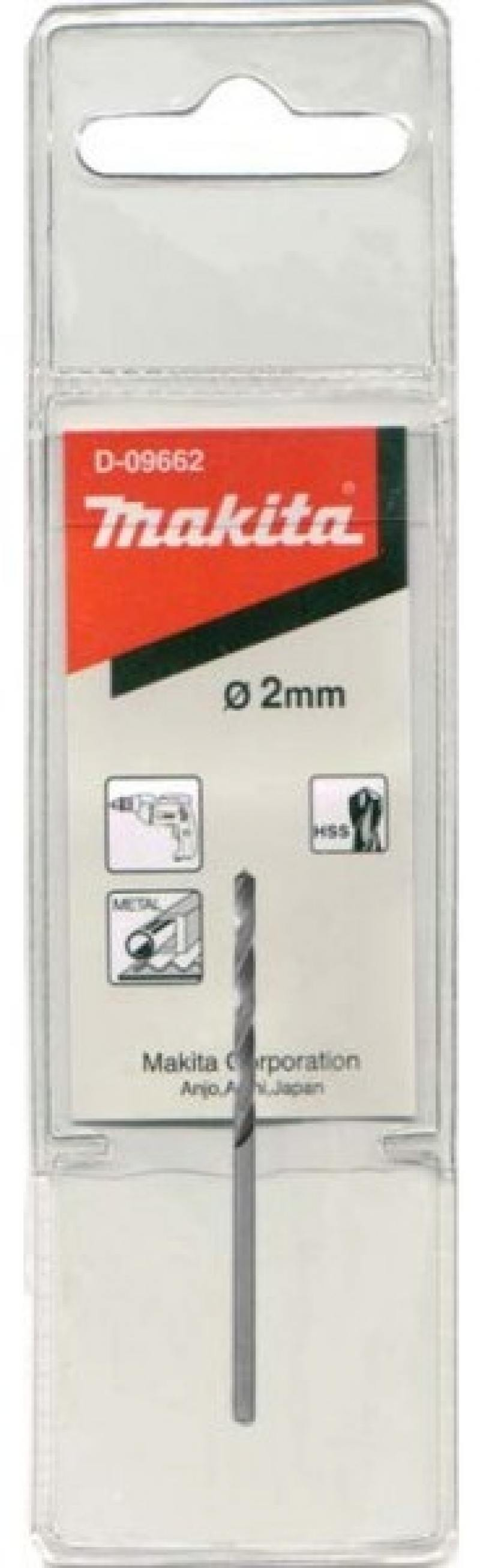 Сверло Makita D-09662 2х24х49мм по металлу электроножницы по металлу makita jn1601 a 83951