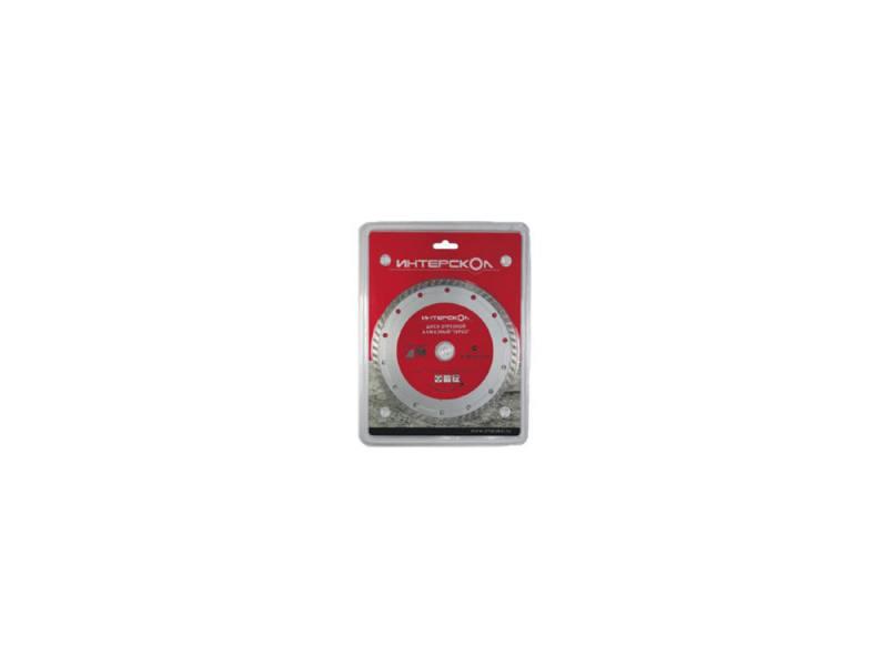 Отрезной диск Интерскол Турбо алмазный 125х22.2х7 2071912500000 ноутбук dell inspiron 7577 7577 5440