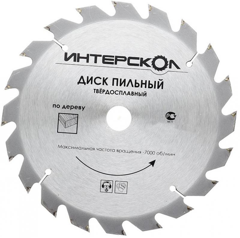 Пильный диск Интерскол 140x1.6x20x16Т по дереву 2120914001600 стоимость
