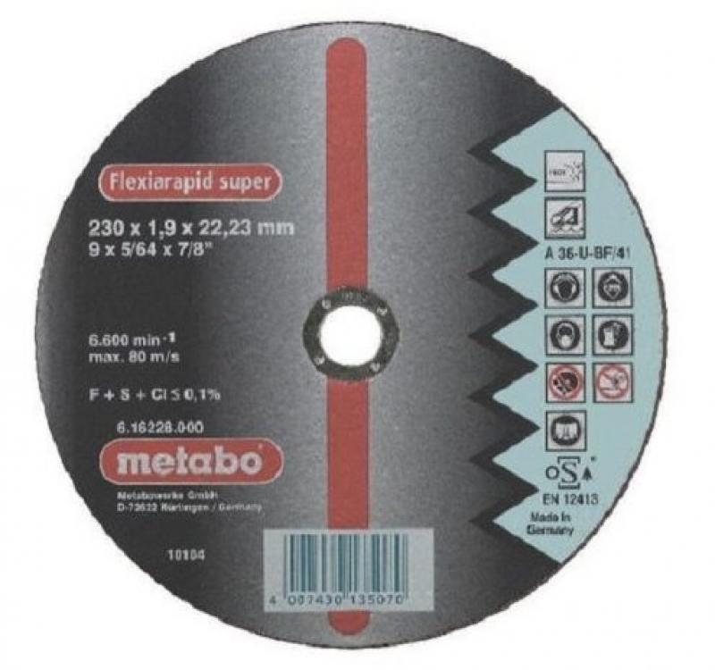 Отрезной круг Metabo125x2,5 мм 617131000