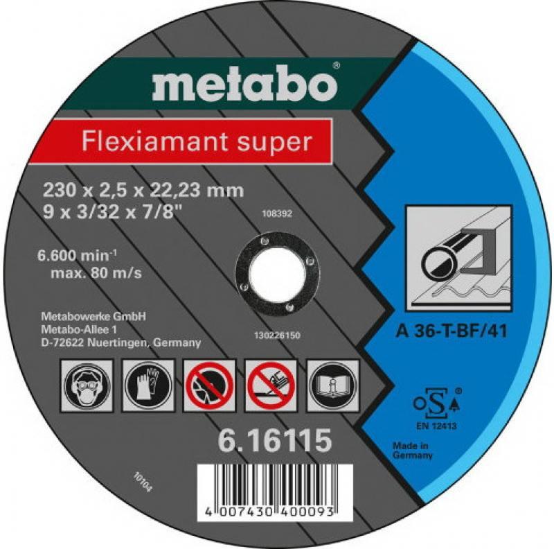 Отрезной круг MetaboFlexiamant S 230x2.5 616115000 круг отрезной metabo 180х1 6х22 616508000