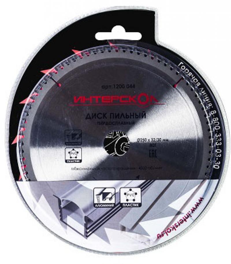 Пильный диск Интерскол 160x20/16-48Т для цветных металлов пластика 1200.053