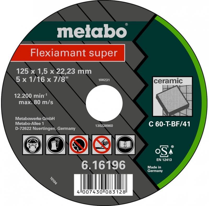 Отрезной круг MetaboFlexiamant S 125x1.5 прям С60Т 616196000