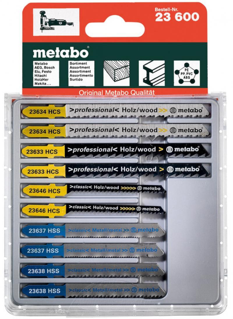 Лобзиковая пилка Metabo 2хТ101В T44D T111C T118A T118B 10шт 623600000