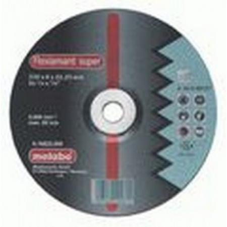 Отрезной круг Metabo SP-Novorapid 125x1x22.23мм 617126000 круг отрезной metabo 180х1 6х22 616508000