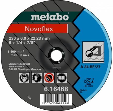 Картинка для Обдирочный круг MetaboNovoflex 125x6 A 616462000