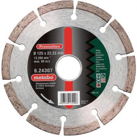 Алмазный круг Metabo150x22.23мм универсальный 624308000