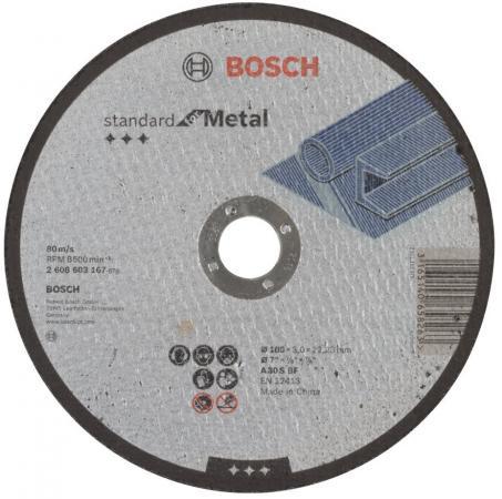 Отрезной круг Bosch Standard 180х3мм 2608603167 круг отрезной sturm 9020 07 230x25