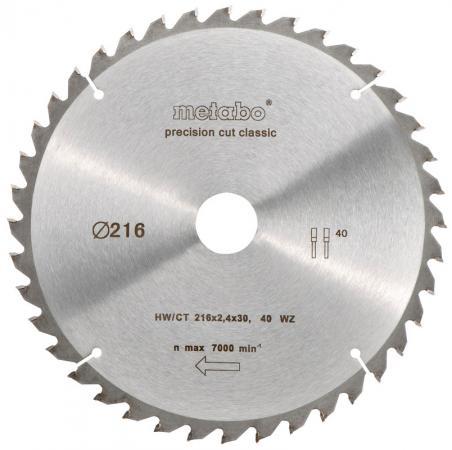 Пильный диск Metabo216x30 HM 40WZ 5 отр, д.торцовок 628060000