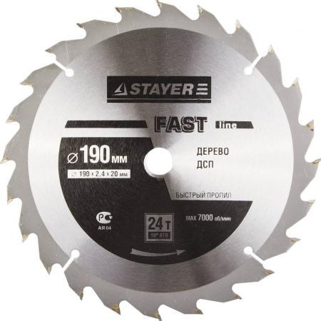 Круг пильный твердосплавный STAYER MASTER 3680-190-20-24 fast-line по дереву 190х20мм 24T