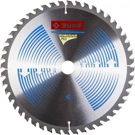 Круг пильный твердосплавный ЗУБР 36903-255-30-40 ЭКСПЕРТ оптимальный рез по дереву 255х30мм 40T