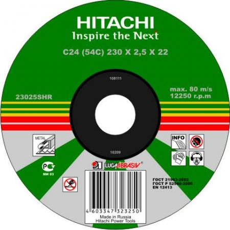 125 Х 6 Х 22 А24 HITACHI Круг зачистной металл (27)