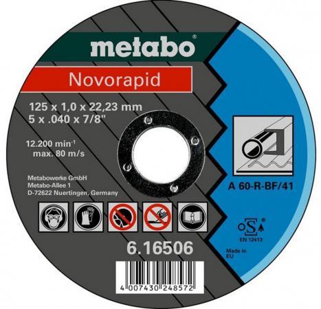 Отрезной круг MetaboNovorapid125x1x22.23 616506000 круг отрезной metabo 180х1 6х22 616508000