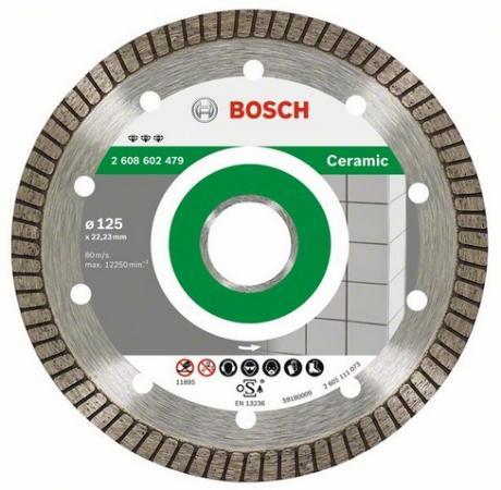 Диск алм. BOSCH Best for Ceramic Extraclean Turbo 125x22 турбо (2.608.602.479) 125 Х 22 турбо