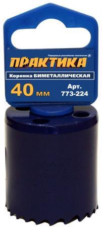 Коронка биметаллическая ПРАКТИКА 773-224 40мм