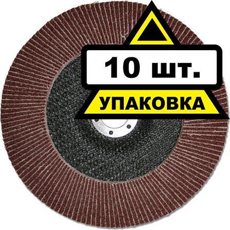 Круг лепестковый торцевой КЛТ 180 Х 22 Р 40 (№40) тип 1 HITACHI круг алмазный практика 030 740 da 180 22t 180 х 22 турбо