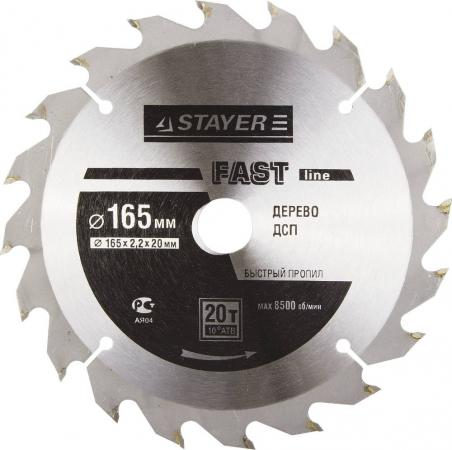 Круг пильный твердосплавный STAYER MASTER 3680-165-20-20 fast-line по дереву 165х20мм 20T мерная лента stayer master s 20 20m 3416 20 z01