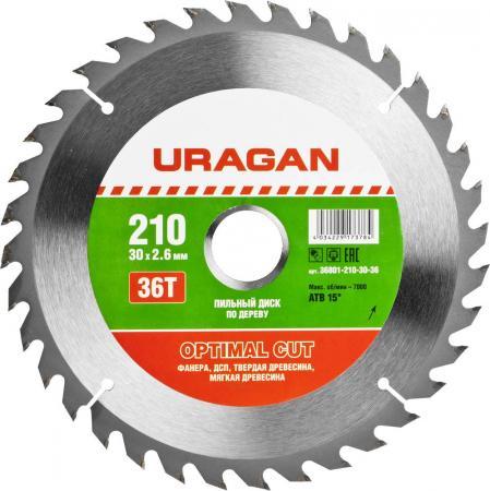 Круг пильный твердосплавный URAGAN 36801-210-30-36 оптимальный рез по дереву 210х30мм 36т бур uragan 29311 210 10