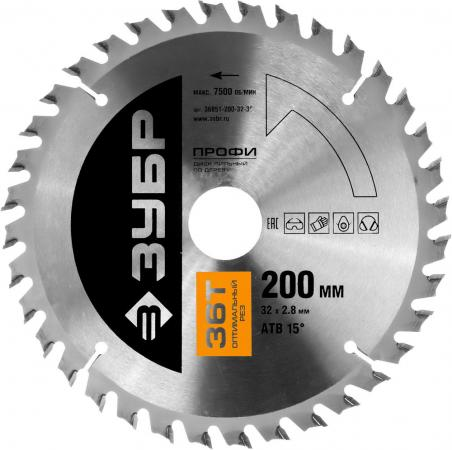 Круг пильный твердосплавный ЗУБР 36851-250-32-40  ПРОФИ оптимальный рез по дереву 40T 250х32мм