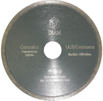 Круг алмазный DIAM Ф230x22мм 1A1R CERAMICS 1.9x5мм по керамике