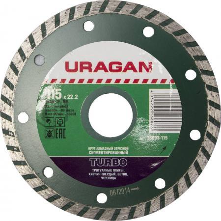 Круг алмазный URAGAN 36693-180 ТУРБО сегментированный сухая резка 22.2х180мм