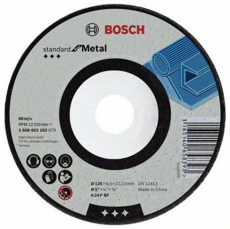 Круг зачистной BOSCH Standard for Metal 230x6x22 (2.608.603.184) 230 Х 6 Х 22, по металлу круг алмазный практика 030 702 da 230 22s 230 х 22 сегментный