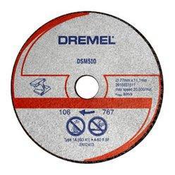 Круг отрезной DREMEL DSM510 77x11.5мм, армированный, по металлу/пласт., 3шт., для Saw Max (DSM20) пила dremel saw max dsm20 f013sm20je