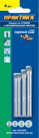 "Картинка для ""Набор сверл ПРАКТИКА 640-209  стекло и керамика, 4шт.: 3,4,5,6мм, блистер, """"Сделай сам"""""""