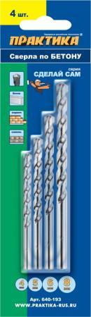 "Картинка для ""Набор сверл ПРАКТИКА 640-193  бетон, 4шт.: 4,5,6,8мм, блистер, """"Сделай сам"""""""
