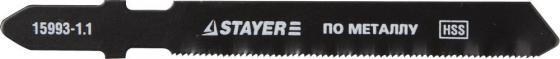 Пилки для лобзика STAYER PROFI 15993-1.1_z01 HSS по металлу 0.5-1.5мм шаг1.1мм 50мм 2шт. пилки для лобзика stayer profi 15990 4 z01