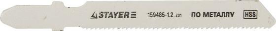 Пилки для лобзика STAYER STANDARd159485-1.2_z01 HSS по металлу 1-3мм шаг1.2мм 55мм 2шт.