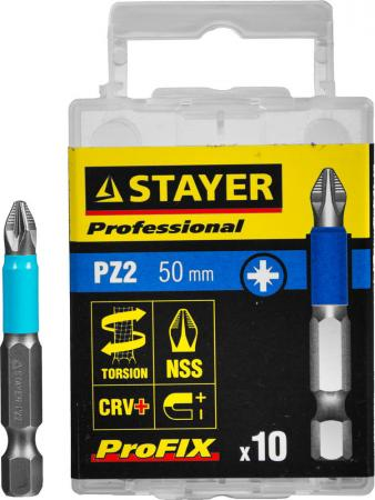 Бита STAYER PROFESSIONAL 26223-2-50-10_z01 ProFix E 1/4 № 2 L=50мм 10шт цена