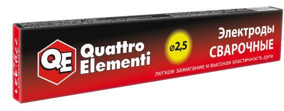 Электроды QUATTRO ELEMENTI 770-421 2.5 X 300мм, 0.9кг