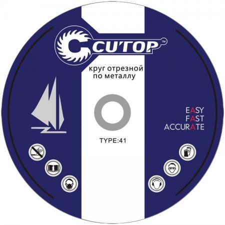 Круг отрезной CUTOP 39994т профессиональный Т41-355х3.2х25.4мм по металлу