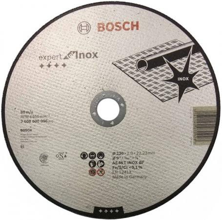 Отрезной круг Bosch 230х2мм 2608600096 круг отрезной sturm 9020 07 230x25