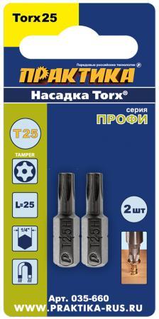 Набор бит Практика T-25 25мм Профи 2шт 035-660 aramith 70 035 57 0