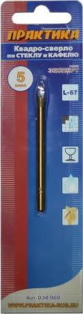 Картинка для Сверло Практика по стеклу Квадро 5мм 034-960