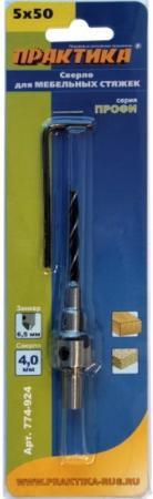 Сверло Практика для мебельной стяжки 5х50мм D 4мм 774-924 сверло по дереву практика 4х50 мм конфирмат для мебельной стяжки 5х50мм